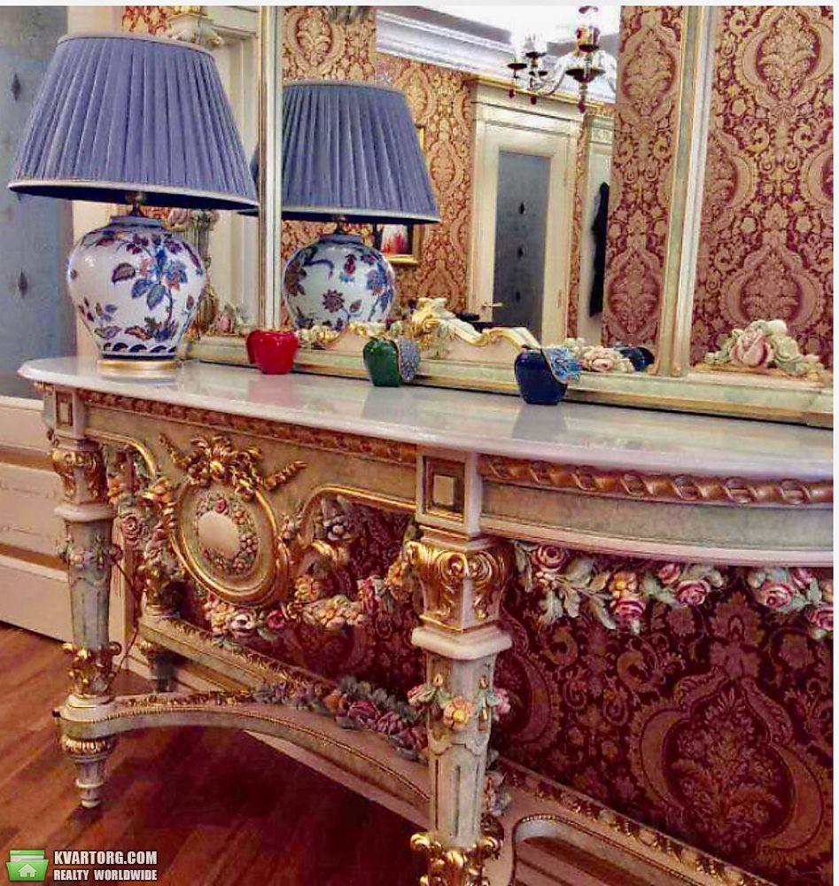 продам 4-комнатную квартиру Днепропетровск, ул.Сичеславская набережная  47 - Фото 5