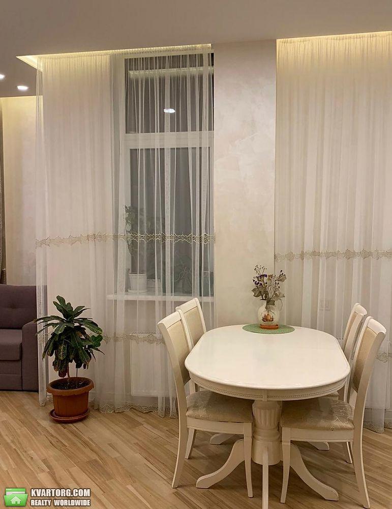 продам 2-комнатную квартиру Днепропетровск, ул.Комсомольская 12д - Фото 5