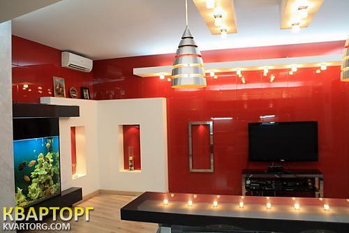 продам 5-комнатную квартиру Днепропетровск, ул.р-н парка глобы - Фото 1