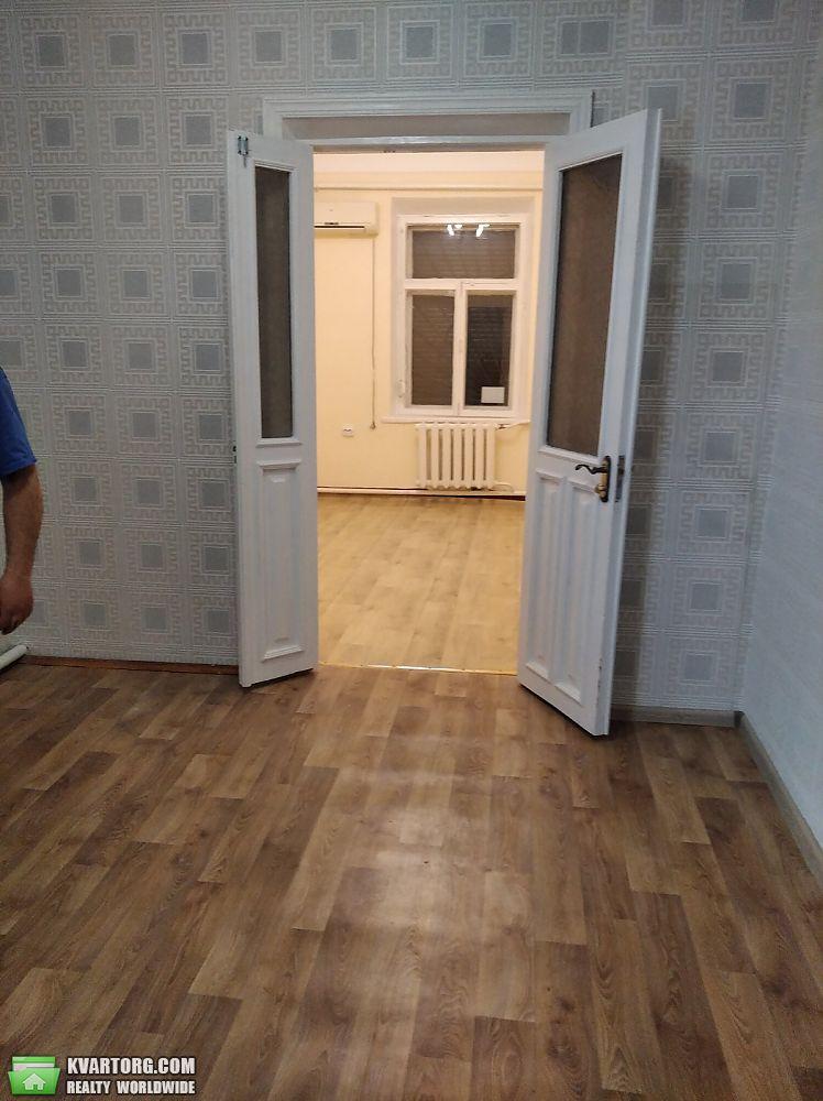сдам офис Днепропетровск, ул.Комсомольская - Фото 2