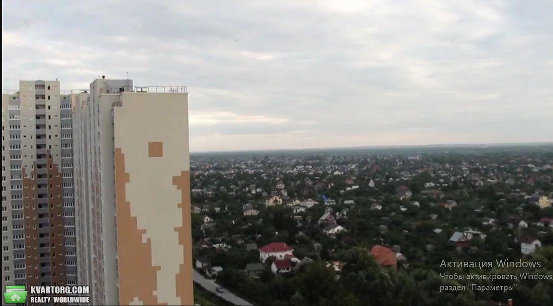 сдам 1-комнатную квартиру Киев, ул.Ващенко 1 - Фото 9