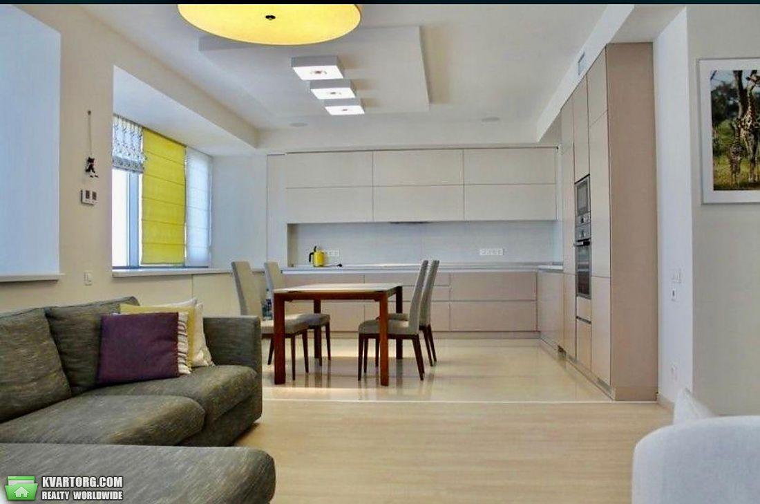 продам 3-комнатную квартиру Днепропетровск, ул.Дзержинского - Фото 3