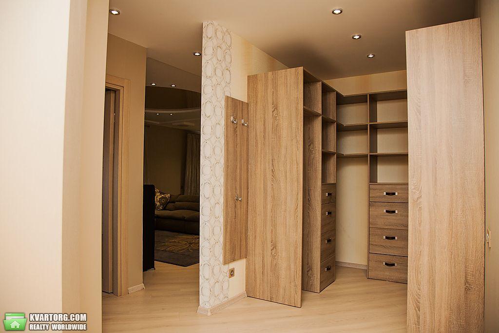 продам 3-комнатную квартиру Днепропетровск, ул.Кедрина 53а - Фото 9