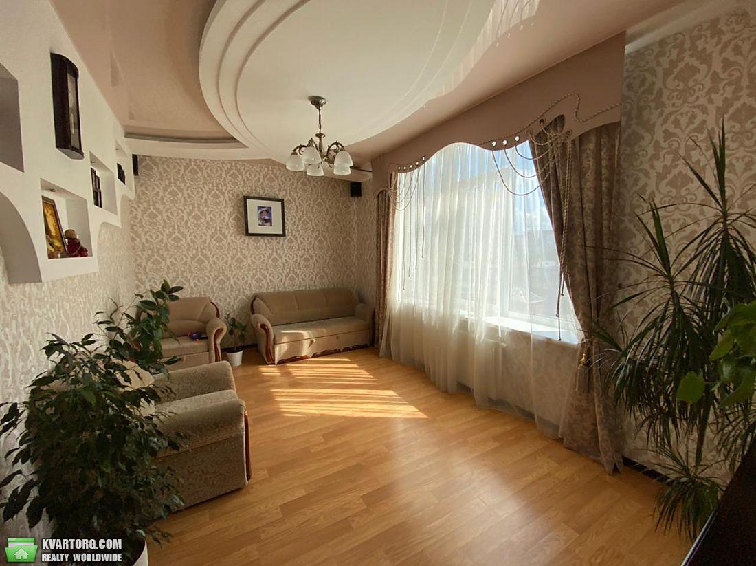 продам 3-комнатную квартиру Днепропетровск, ул. Жуковского 3 - Фото 1