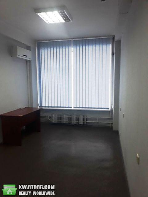 сдам офис Киев, ул. Воссоединения пр - Фото 1