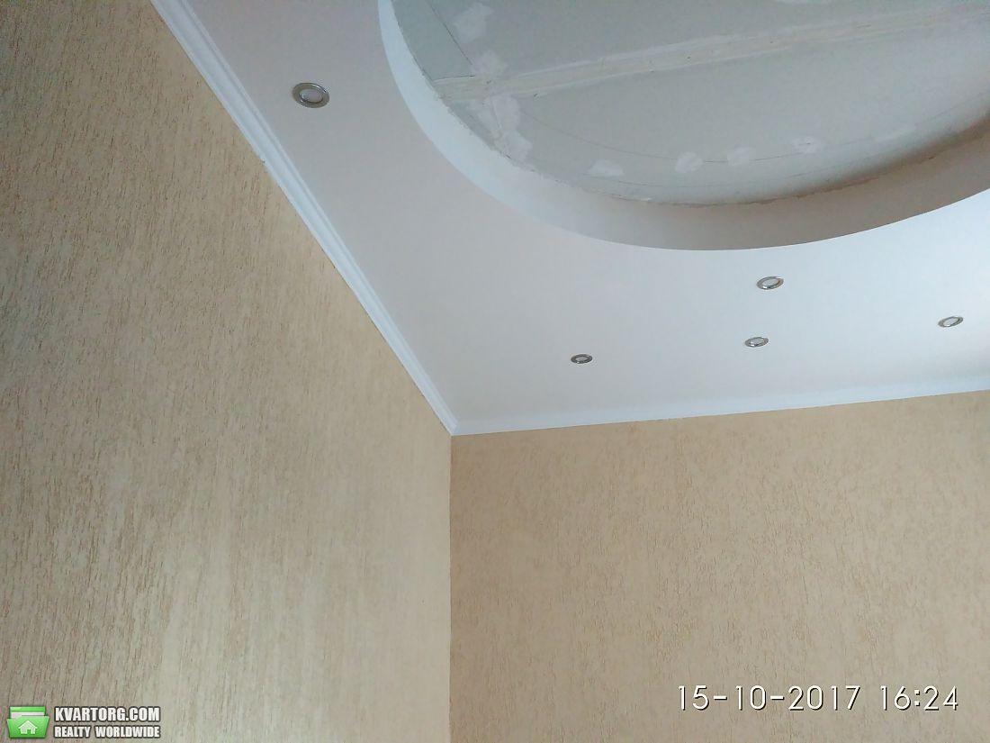 продам 2-комнатную квартиру. Киев, ул. Прорезная . Цена: 61000$  (ID 2058031) - Фото 4