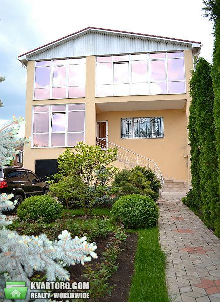 продам дом Днепропетровск, ул.благоева - Фото 1
