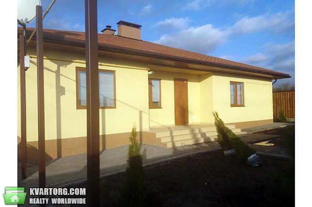 продам дом Днепропетровск, ул.Новоалекандровка - Фото 3