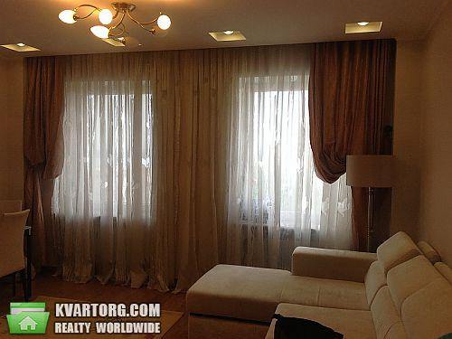 продам 2-комнатную квартиру Днепропетровск, ул.центр - Фото 3