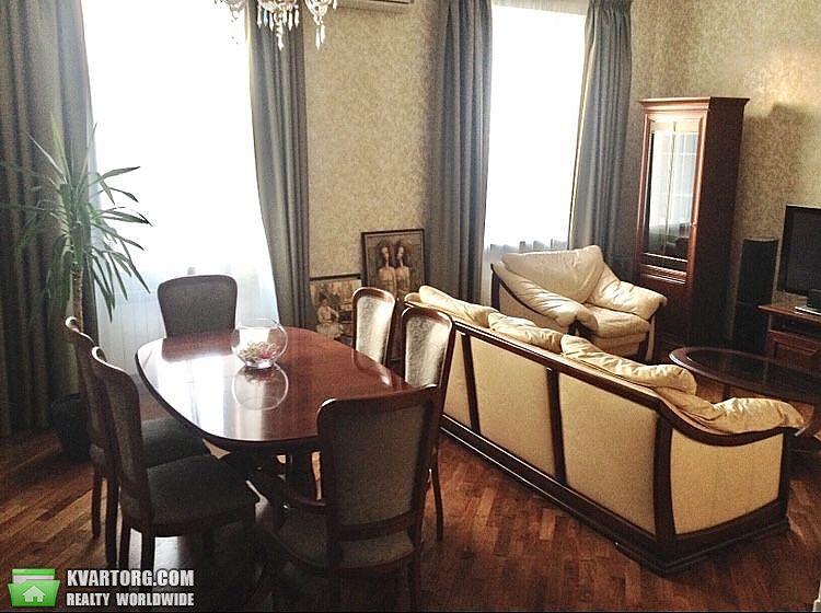 продам 2-комнатную квартиру Киев, ул. Лысенко 4 - Фото 1