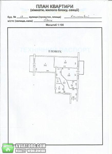 продам 2-комнатную квартиру. Одесса, ул.Книжный переулок 19. Цена: 100000$  (ID 2134952) - Фото 8