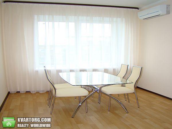продам 2-комнатную квартиру Днепропетровск, ул.Кучеревского - Фото 2