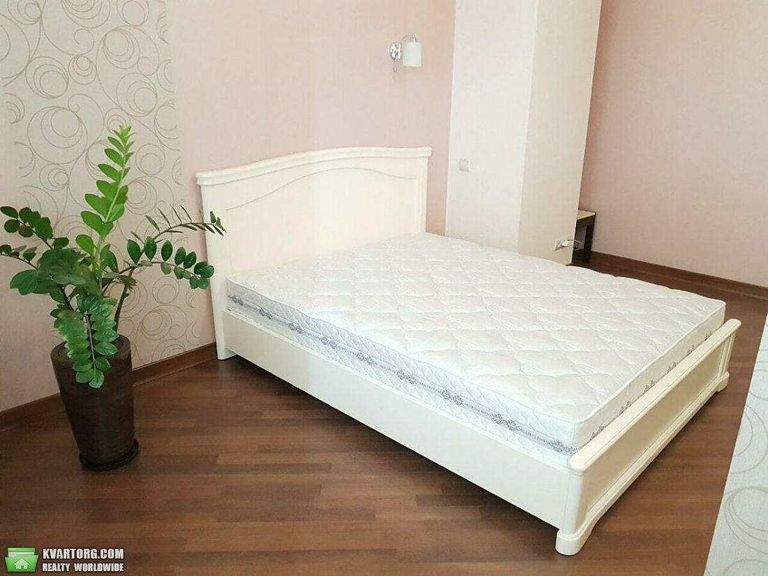 сдам 1-комнатную квартиру Харьков, ул.Елизаветинская 3а - Фото 3