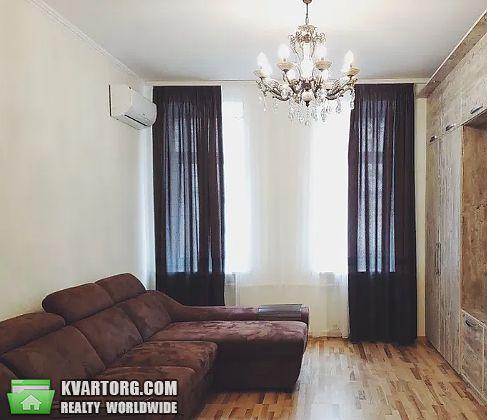 сдам 2-комнатную квартиру Киев, ул. Гордиенко пер 4 - Фото 2
