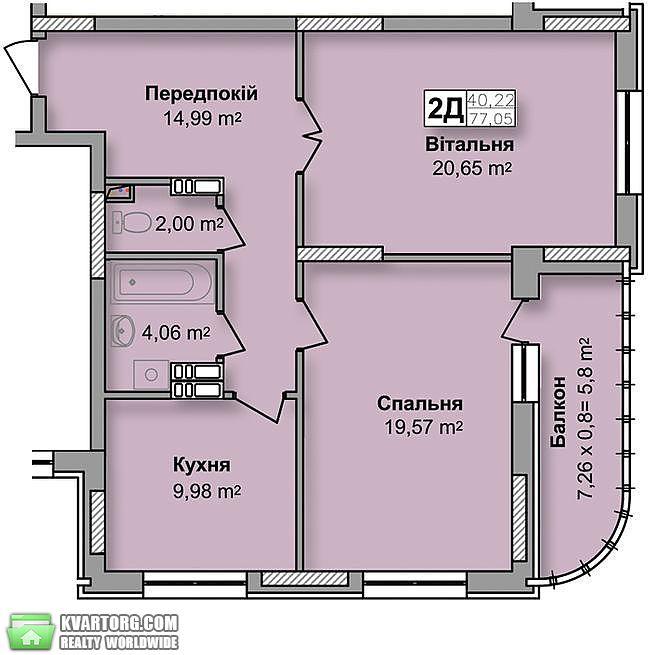 продам 2-комнатную квартиру Киев, ул. Кондратюка 3 - Фото 3