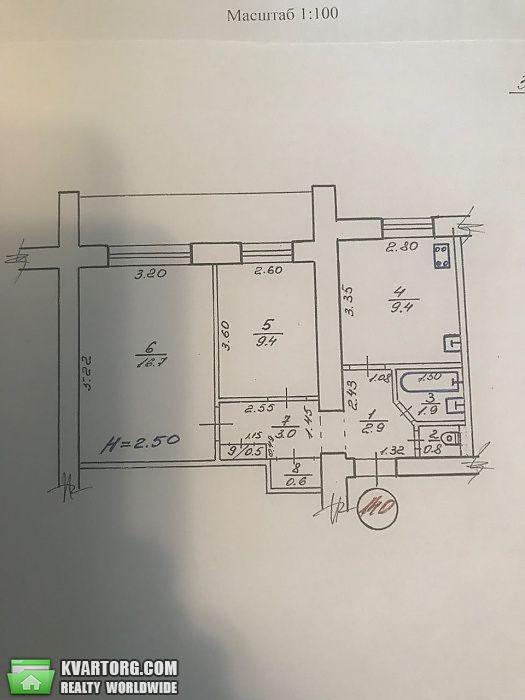 продам 2-комнатную квартиру Харьков, ул.проспект жуковского