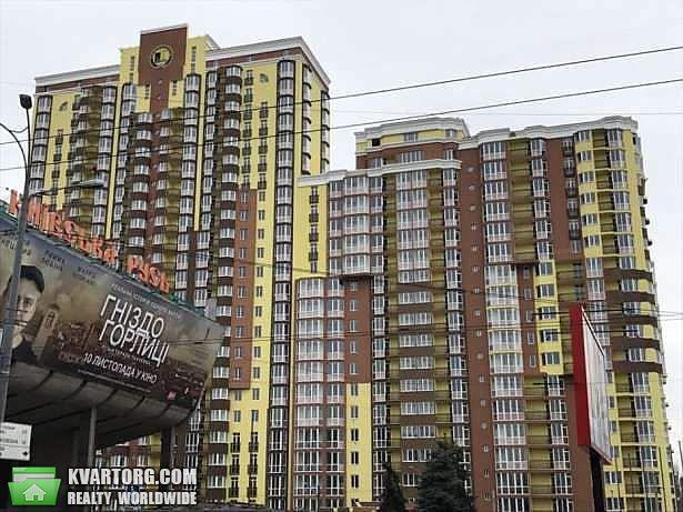 продам 2-комнатную квартиру. Киев, ул. Коперника . Цена: 75000$  (ID 2386403)