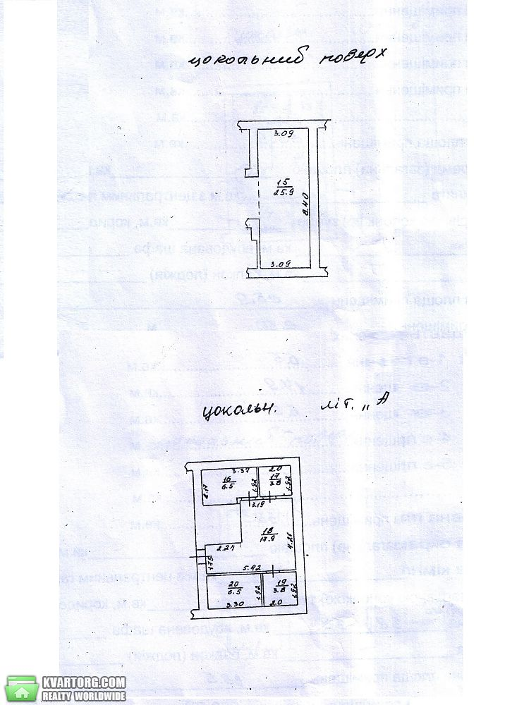 продам офис Одесса, ул.Малая Арнаутская 89 - Фото 1