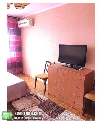 сдам 3-комнатную квартиру Киев, ул. Голосеевский пр 7 - Фото 1