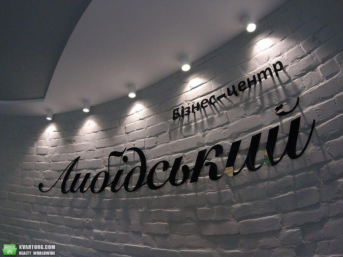 продам офис. Киев, ул. Железнодорожное шоссе 2А. Цена: 103120$  (ID 2149178) - Фото 4
