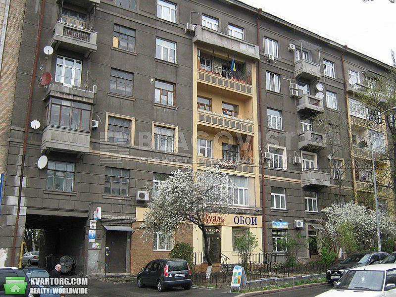 продам 3-комнатную квартиру. Киев, ул. Тверская 6. Цена: 115000$  (ID 2195230) - Фото 5