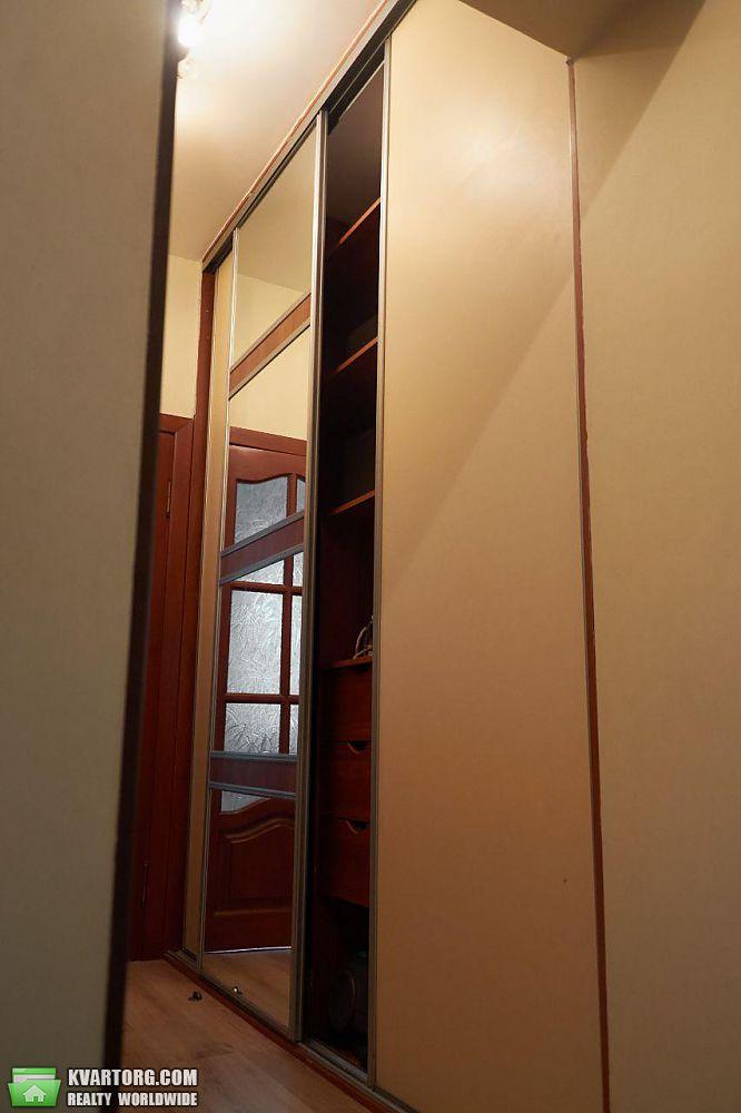 сдам 3-комнатную квартиру Ровно, ул.Толстого 1 - Фото 3