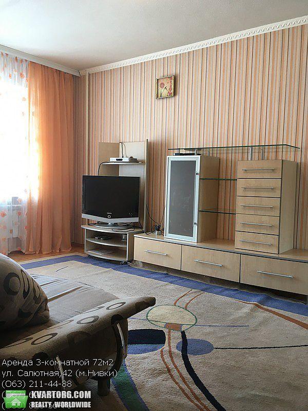 сдам 3-комнатную квартиру Киев, ул. Салютная 42 - Фото 1