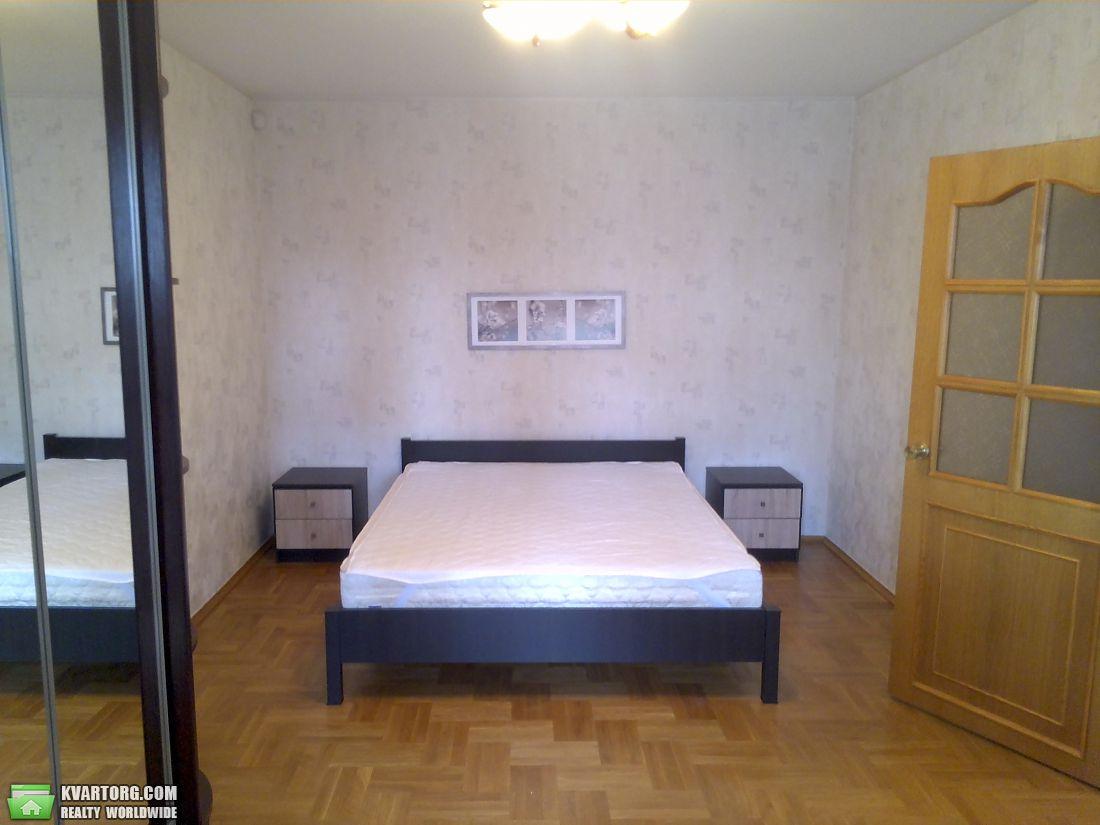 сдам 3-комнатную квартиру. Киев, ул. Григоренко пр 9. Цена: 499$  (ID 2112083) - Фото 1