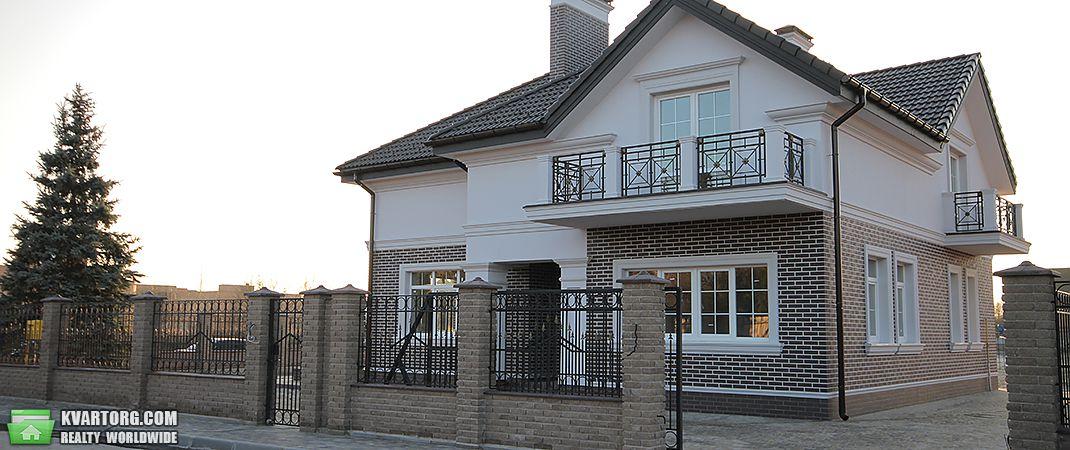продам дом Киев, ул.золочье - Фото 2