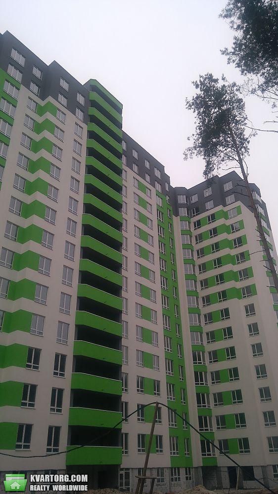 продам 1-комнатную квартиру Ирпень, ул.Чехова - Фото 1