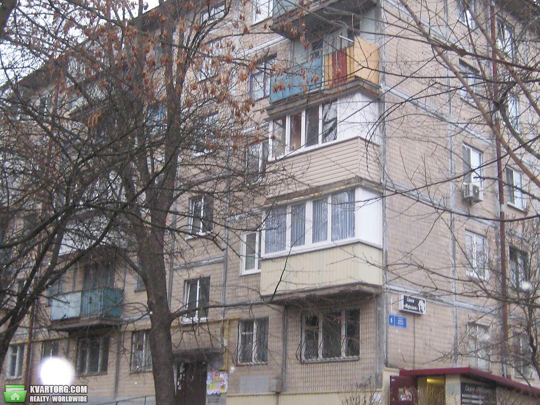 продам 3-комнатную квартиру Киев, ул.Бульвар В.Гавела 5 - Фото 1