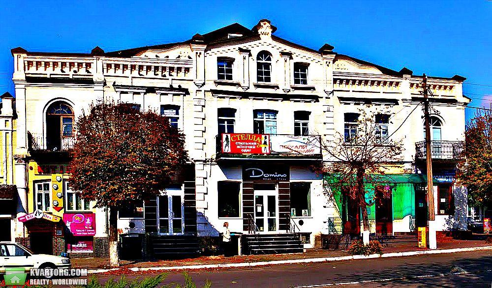 продам 1-комнатную квартиру Киевская обл., ул.Богдана Хмельницкого 17 - Фото 1