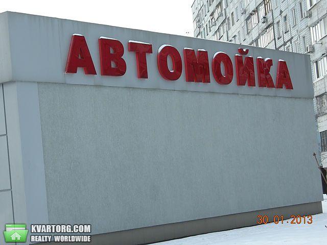 продам помещение Днепропетровск, ул.коммунар - Фото 1