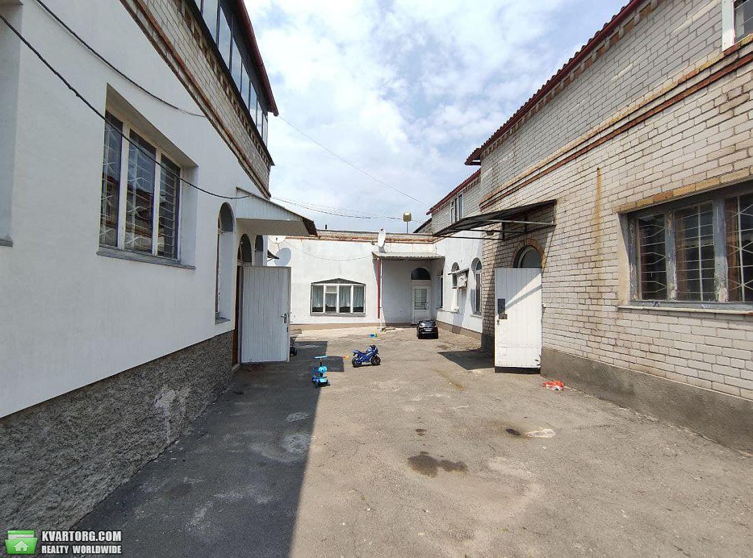 продам дом Днепропетровск, ул.Мытищинская - Фото 2