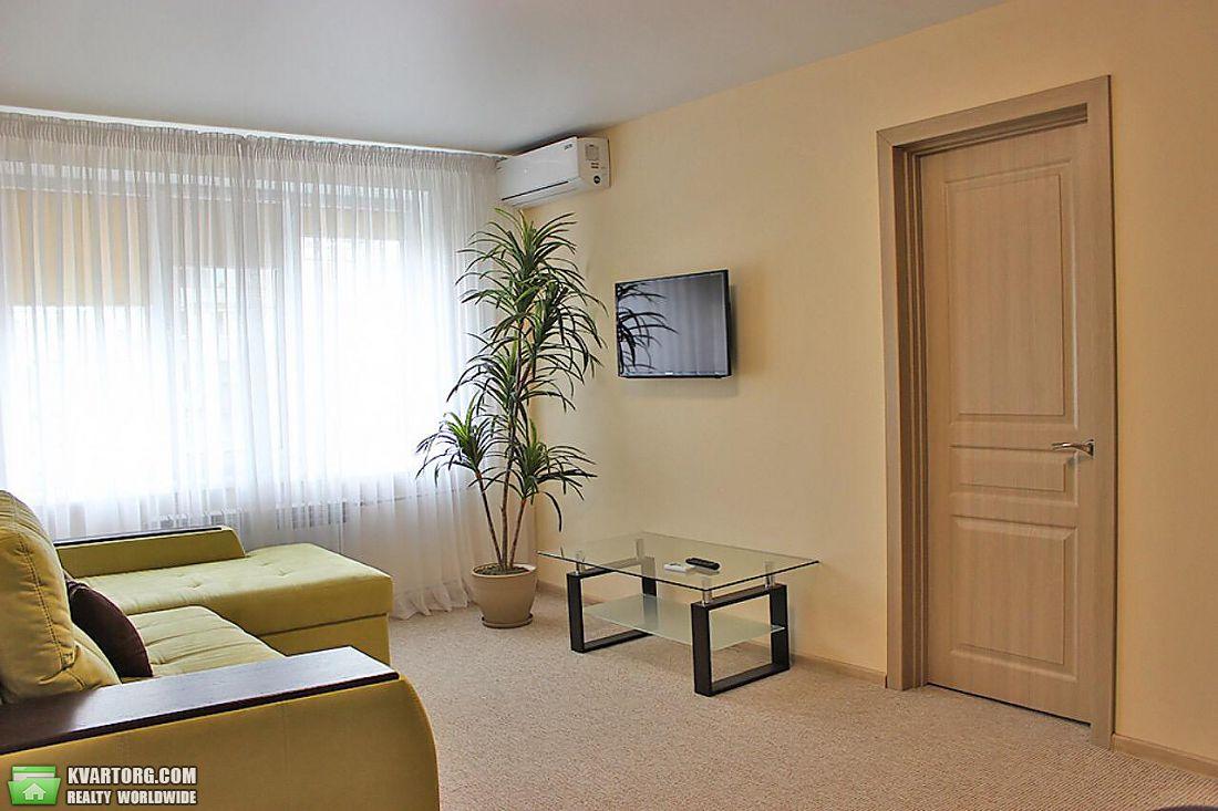 продам 3-комнатную квартиру Днепропетровск, ул.Воронцова 75 - Фото 2