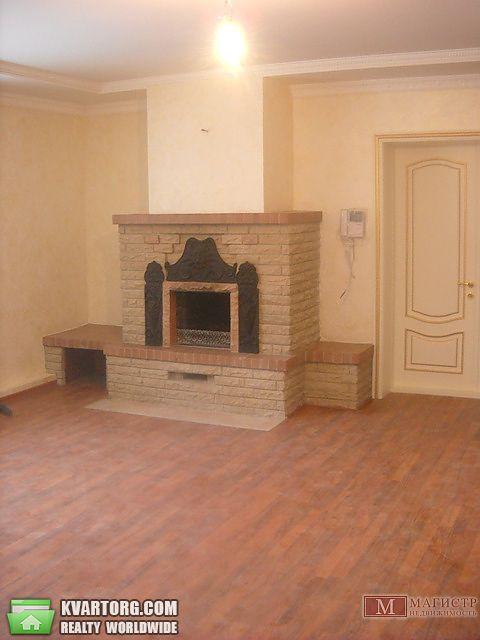 продам дом Днепропетровск, ул.подгородное - Фото 4