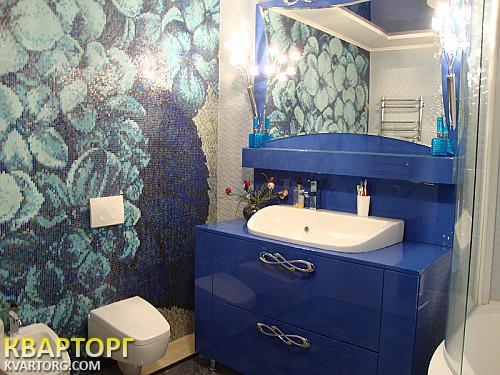 продам 3-комнатную квартиру Днепропетровск, ул.серова карла маркса - Фото 4