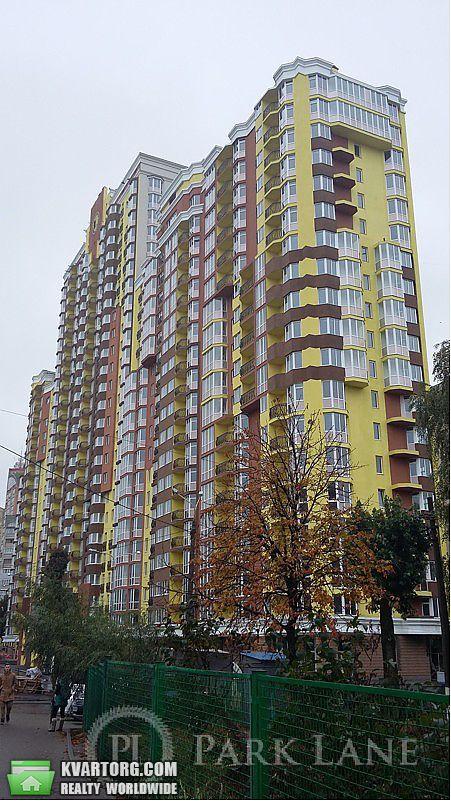 продам 2-комнатную квартиру. Киев, ул. Коперника 7. Цена: 76000$  (ID 1824275) - Фото 2