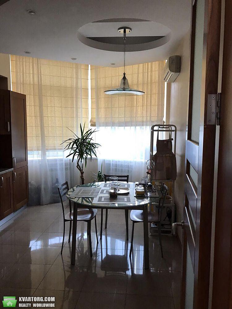 продам 3-комнатную квартиру Днепропетровск, ул.Рыбинская - Фото 2
