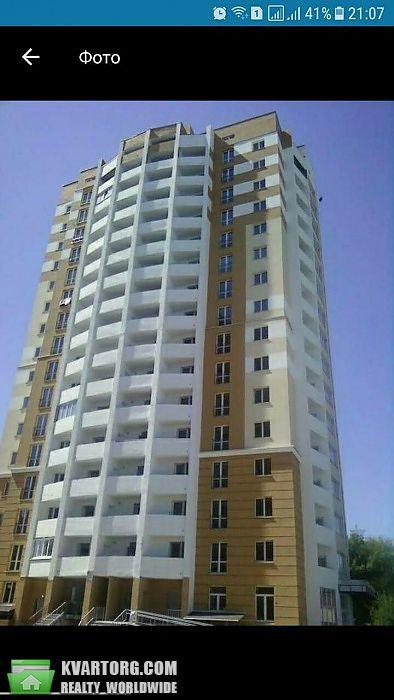 продам 1-комнатную квартиру Харьков, ул.плехановская - Фото 3