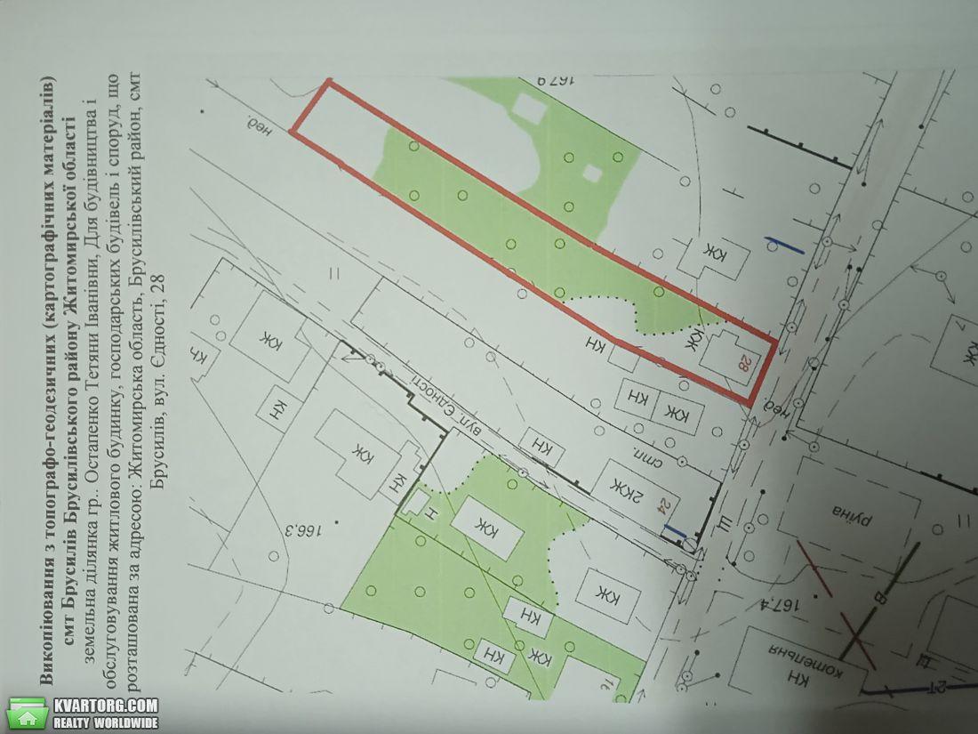 продам участок Житомир, ул.Едности - Фото 4