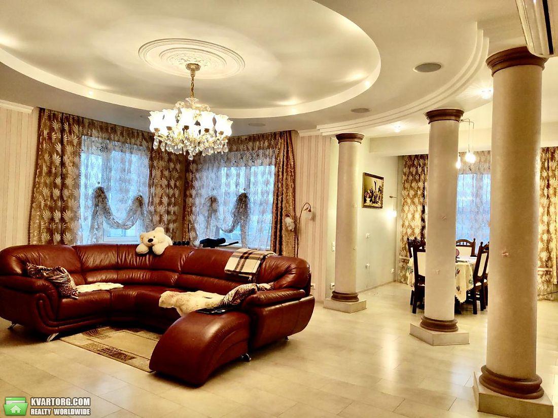 продам 3-комнатную квартиру Днепропетровск, ул. Пушкина - Фото 3