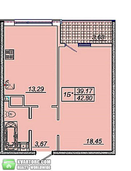 продам 1-комнатную квартиру. Одесса, ул.Архитекторская . Цена: 33800$  (ID 2085490) - Фото 1