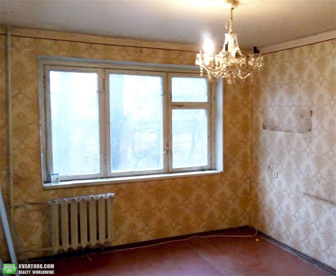 продам 3-комнатную квартиру. Днепропетровск, ул.Косиора . Цена: 22700$  (ID 2041423) - Фото 1