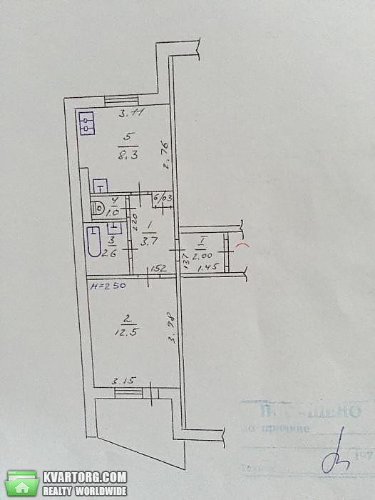 продам 1-комнатную квартиру. Полтава, ул. Конева . Цена: 16000$  (ID 2041248)