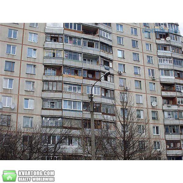 продам 2-комнатную квартиру Харьков, ул.салтовское шоссе