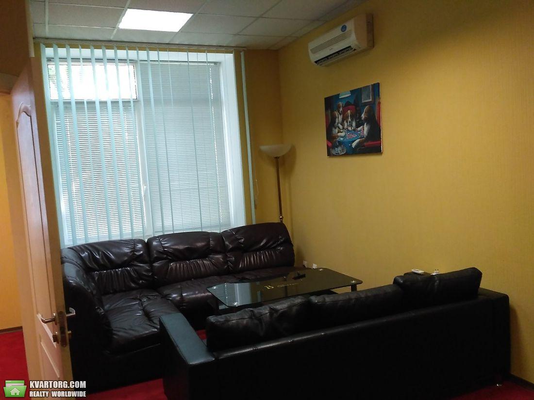 сдам офис Киев, ул. Бережанская 1 - Фото 10