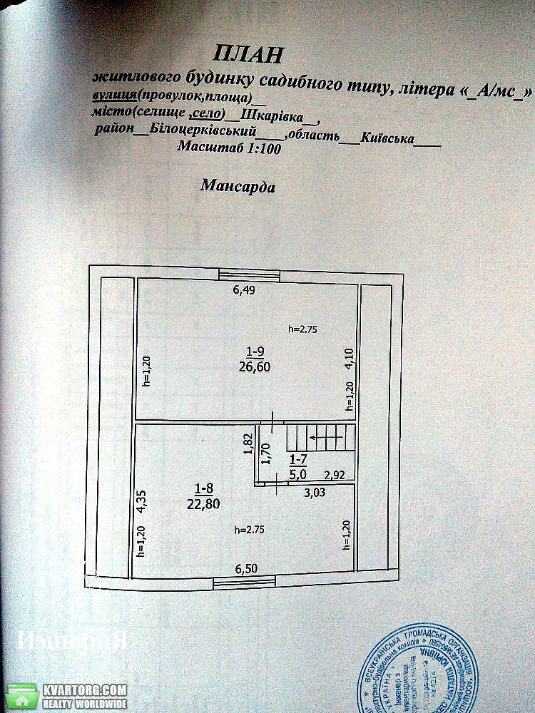 продам дом Киевская обл., ул.Летра 28 - Фото 6