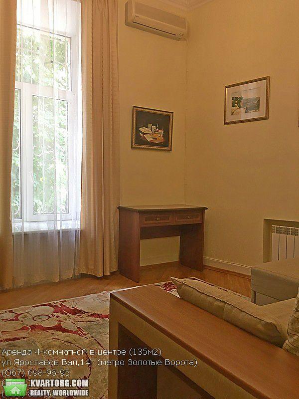 сдам 4-комнатную квартиру Киев, ул. Ярославов Вал 14Г - Фото 7
