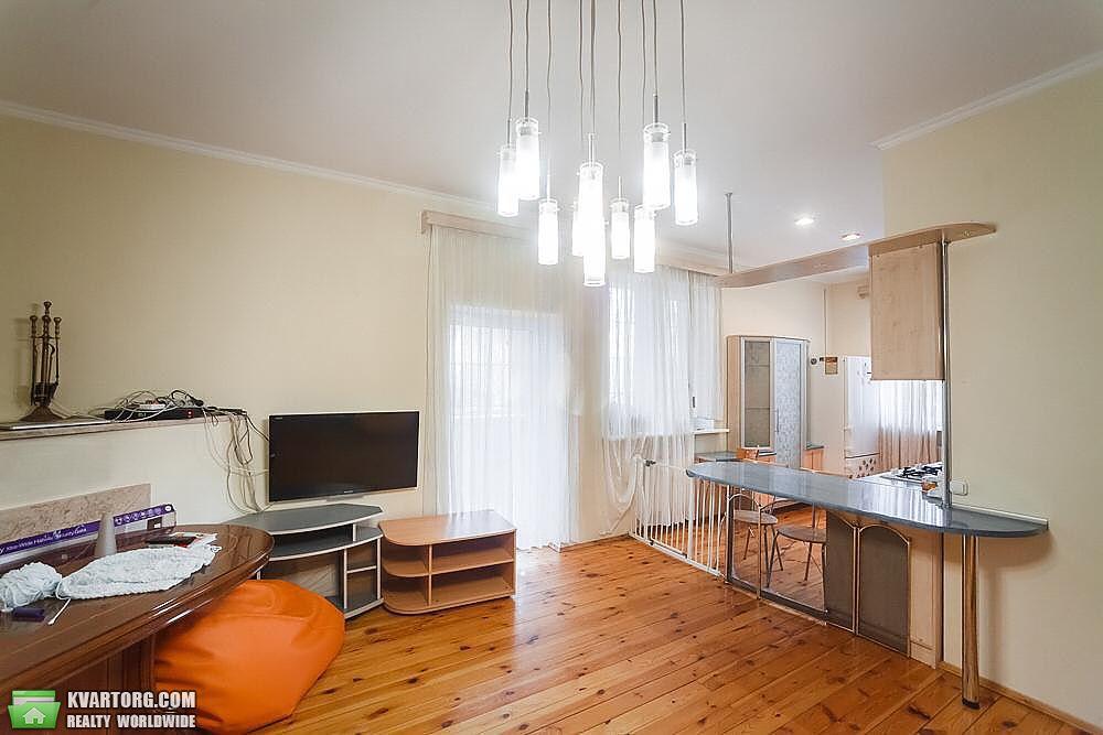 продам дом Днепропетровск, ул.Песчанка - Фото 6